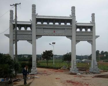 河南農村牌坊