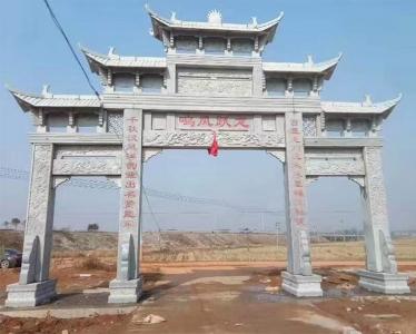 河南農村石牌坊
